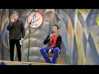 Сценка на педмасе))))))
