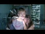«НАРЬЯН-МАР 2005-2007» под музыку Студент - Ах эта жизнь, студенческая жизнь. Picrolla