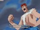 Отчет о буйстве духов [ТВ] [1992]  Yuu Yuu Hakusho TV - 35 серия