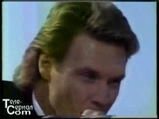 Санта Барбара последняя финальная 2137 серия ч1. Заключительная 2137я серия СантаБарбары вышедшая в эфир на NBC 15 января 1993 в
