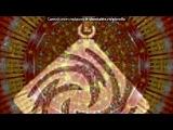 «Обереги» под музыку Жан Мишель Жар - Кислород 2. Picrolla