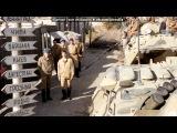 Афганистан 1979-1989 гг. под музыку Афганские песни - Афганистан. Picrolla