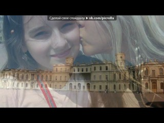 «mi» под музыку Victoria Justice  - Make It Shine (из сериала Виктория - Победительница). Picrolla