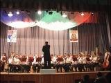 Духовой оркестр БМК