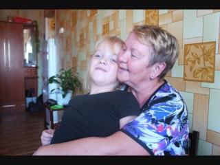 Клип на песенку про бабушку : Татьяну Ивановну Б.