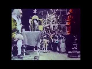 Путешествие Гулливера / Le voyage de Gulliver a Lilliput et chez les geants (1902)