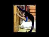 Со стены Gymnastic-it is my way под музыку McLean - Broken (Только ради этой песни стоит смотреть Уличные танцы в 3D). Picrolla