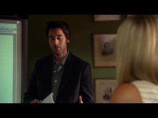 Беверли Хиллз 90210 Новое поколение сезон 1 серия 14