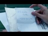 Тайная улыбка / Secret Smile 2005 2