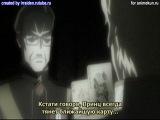 Valkyria Chronicles / Хроники Валькирии special_05 [Rus.sub]