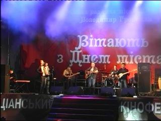 Выступление на 5-м Между Народном ВИННИЦианском фестивале