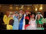 «свадьба» под музыку Венера Ганиева - Туй күлмәге (Хит нашей свадьбы!!!) - Главная татарская концепция браков в песне: Белое свадебное платье - это не красивый наряд на один день, а символ союза на всю жизнь. Picrolla