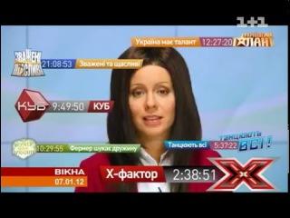 Большая разница - пародия на канал СТБ