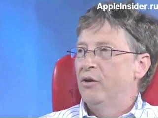 Стив Джобс (Apple) и Билл Гейтс (Microsoft) - легендарная встреча (культовый ролик)