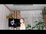 ....просто фото.... под музыку Влада Богданова -