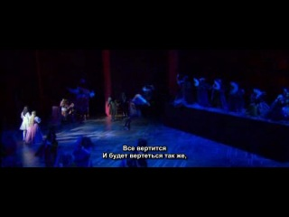 Le Roi Soleil / Король-солнце (2006) 1 АКТ