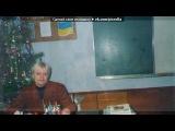« когда я работала учителем» под музыку Прощальный вальс - Когда уйдем со школьного двора  Под звуки нестареющего вальса  Учитель нас проводит до угла  И вновь назад и вновь ему с утра  Встречай учи и снова расставайся  Когда уйдем со школьного двора  Для нас всегда открыта в школе дверь  Прощаться с ней не надо . Picrolla