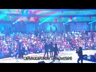 Arashi Lotus Happiness Meikyu Love Song @ Music Station SUPER LIVE 2011 23 12 2011