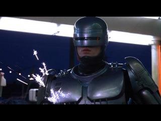 Робокоп- 1 ч. (Детройт, Мичиган, США, 1987 г.) (фантастика) (фильм Пола Верховена)