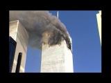 Разгадывая терракт 11 сентября в США. Конец видео,падение второго самолёта,не слышно звука самолёта )