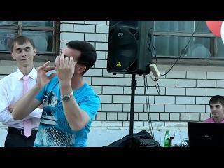 Рок-группа: флейта