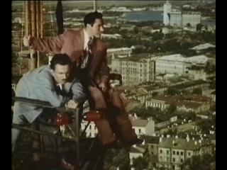 х.ф.Тарапулька и Штепсель под облаками.реж:Е.Брюнчугин,Ю.Тимошенко,Ю.Березин.комедия.1953 год.