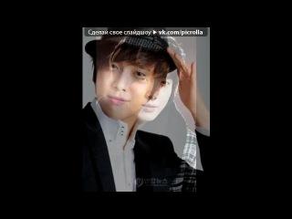 «симатичние азиаты» под музыку Kagamine Len... - Spice...Моя любимая японская песня...правда перевод не много извращеный. Picrolla