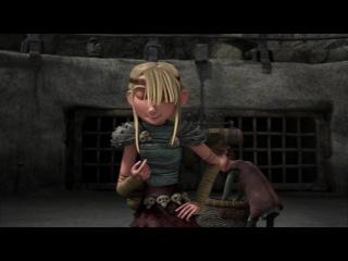 Драконы и всадники Олуха [1 Сезон: 1-5 Серия] / Dragons: Riders of Berk / 2013| NoMorePlayTV