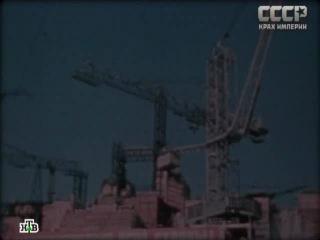 [НТВ] СССР. Крах Империи (2011) SATRip