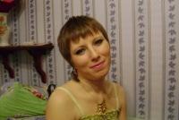 Аллочка Бакеева(хохрякова), 21 ноября , Екатеринбург, id125871899