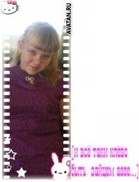 Даша Закарецкая, 9 августа , Чита, id89741760