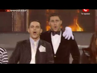 X Фактор 7 эфир СЕМЕЙКА АДАМС общая песня 3 12 2011