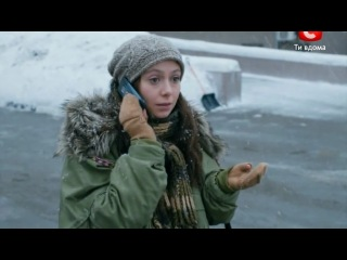 Бабье царство 1 серия из 4 2012 РУ