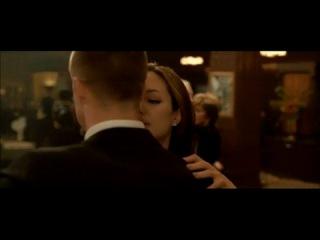 Мистер и Миссис Смитт(танго)