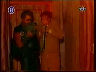 Каламбур [РТР,2001] ПОВТОР [ТНТ,2005]
