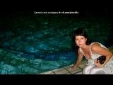 ТУРКЕЩЬ 2010 ГРОЗА ОТЕЛЯ) под музыку Jonas Steur Feat. Jennifer Rene - Still I Wait (In Search Of Sunrise Remix). Picrolla
