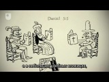 The King James Bible — The History of English (4/10) (rus sub)