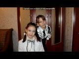новенькое=)))) под музыку Dj Torrent vkhp.net - Electro Club Energy ( In Da M. Picrolla