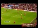 Ливерпуль - Арсенал 4 : 4, Покер Аршавина