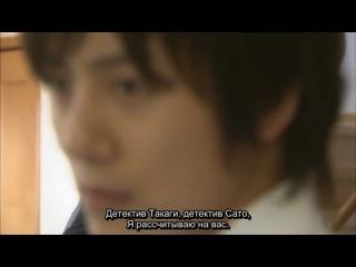 Детектив Конан: Вызов Кудо Шиничи / Meitantei Conan: Kudo Shinichi he - 1/13
