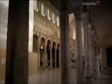 Мировые сокровища культуры. Равенна. Прощание с античностью.