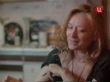 Маргарита Терехова. Летящая по волнам (2007)