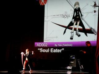 Хинодэ 2012 (AD019) - Soul Eater
