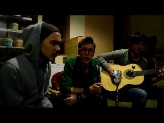 Rasta Project - Отдыхай