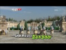 [Preview] Running Man Ep.75 NewYearSpecial