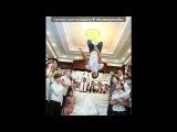 «С моей стены» под музыку Азербайджанская душа - салам брат,согласись гардаш любовь не делят на рассы ... AZRI BORCUHA. Picrolla