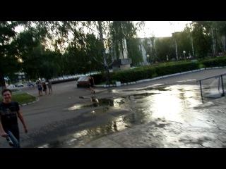 Мокрая Вечеринка!))