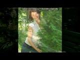 «День медика» под музыку Влад Дарвин (Darwin) & Alyosha (Алеша) - Найкраща. Picrolla