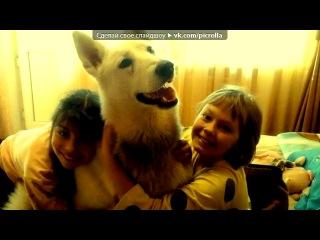 «Полина,Карина,Юля самые лучшие подруги :З» под музыку Спанч Боб и Планктон ^^, - Весёлая песня. Picrolla