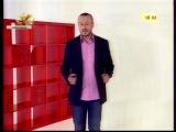 Сексуальный магнетизм. Телепередача Не может быть! на канале СТС (25 ноября 2008)